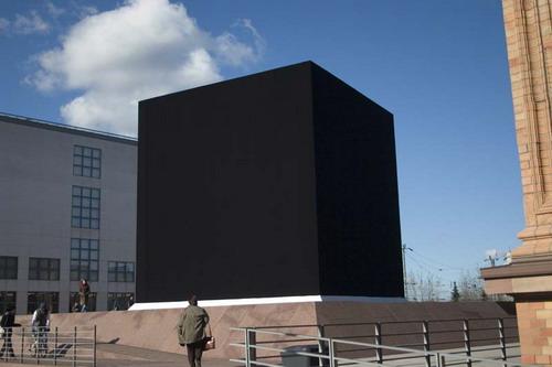 Черный куб: Рис.9