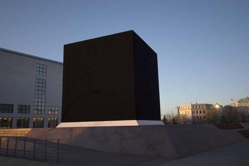 Черный куб: Рис.10