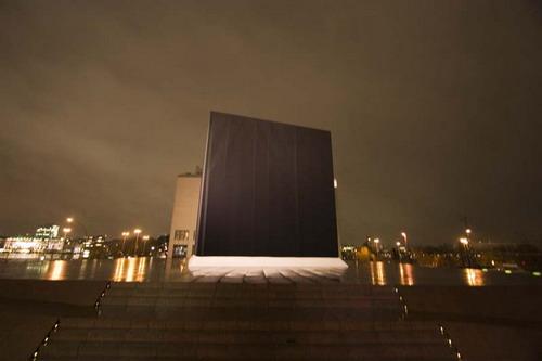 Черный куб: Рис.11