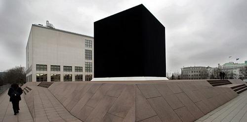 Черный куб: Рис.12