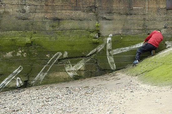 Уличные иллюзии: Рис.2