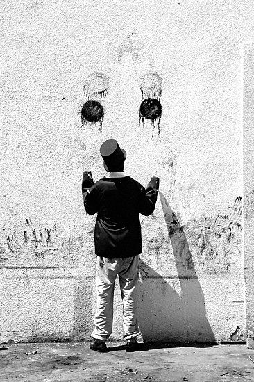 Уличные иллюзии: Рис.9