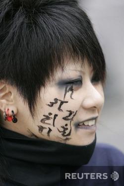 Красота по-японски: Рис.2