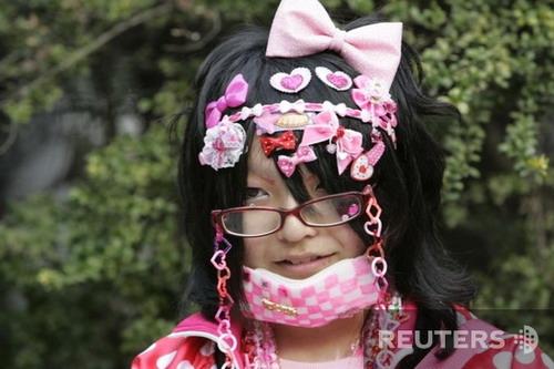 Красота по-японски: Рис.11