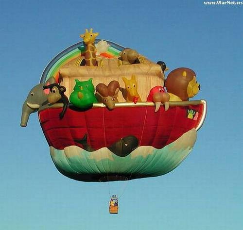 Воздушные шары: Рис.1