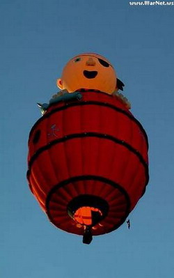 Воздушные шары: Рис.12