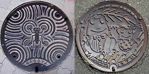 Крышки люков в Японии: Рис.4