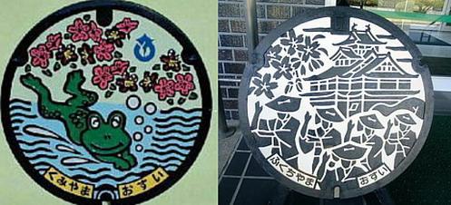Крышки люков в Японии: Рис.7