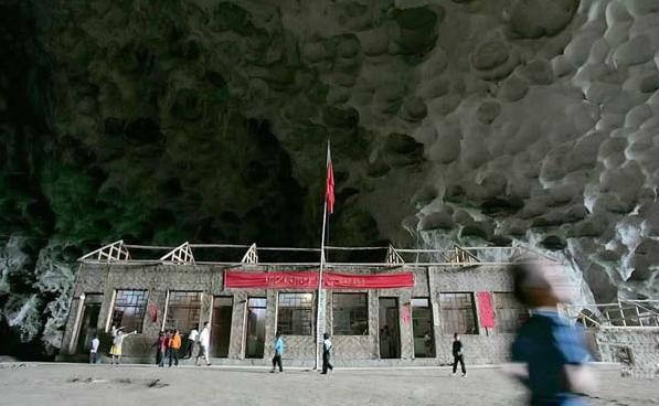 Деревня в пещере: Рис.4