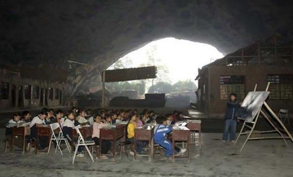Деревня в пещере: Рис.8