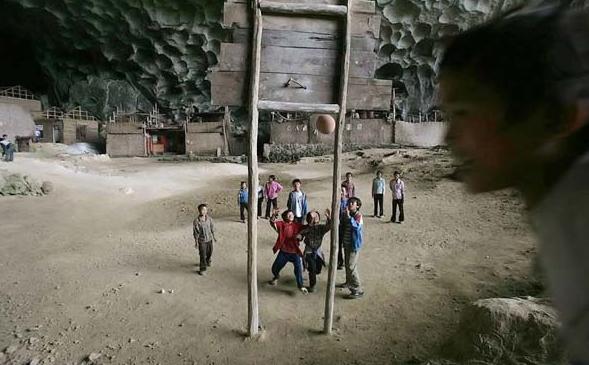 Деревня в пещере: Рис.11