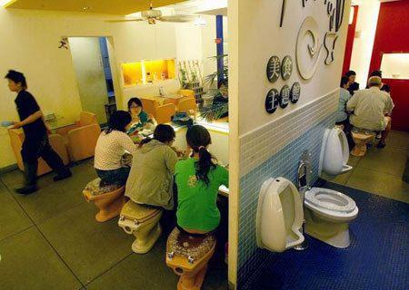 Ресторан в Тайване: Рис.9