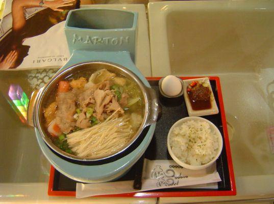 Ресторан в Тайване: Рис.12