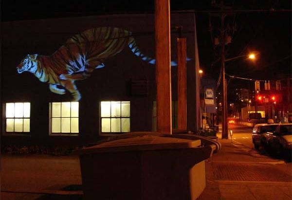 Бегущий тигр: Рис.4