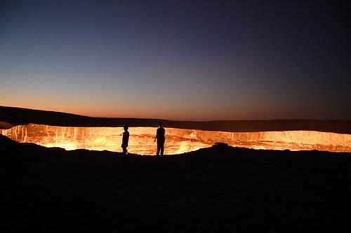 Огненная дыра: Рис.3
