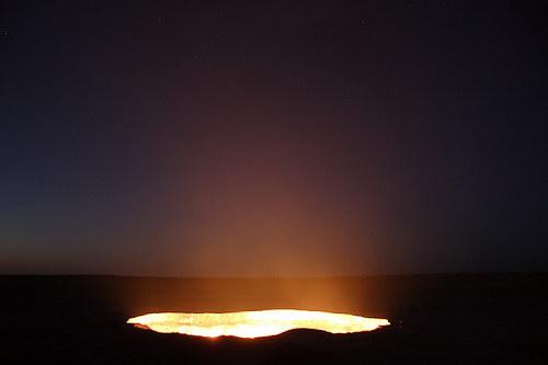 Огненная дыра: Рис.8