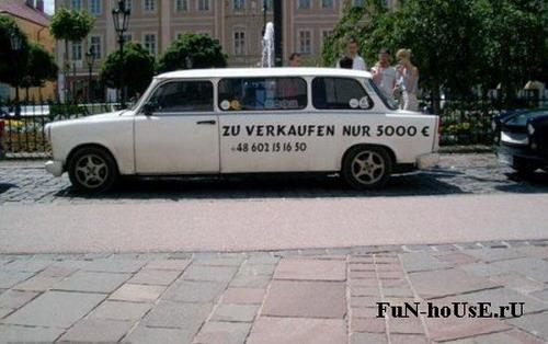 Необычные автомобили: Рис.15